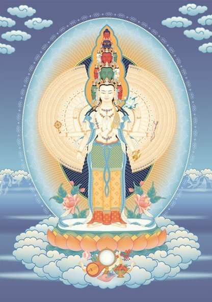 Nyungne Purification Retreat