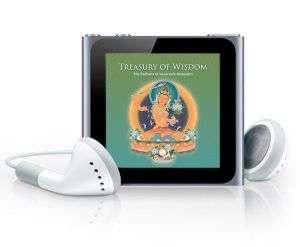 Treasury of Wisdom mp3 and ebook