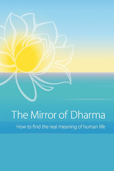 mirror of dharma feature