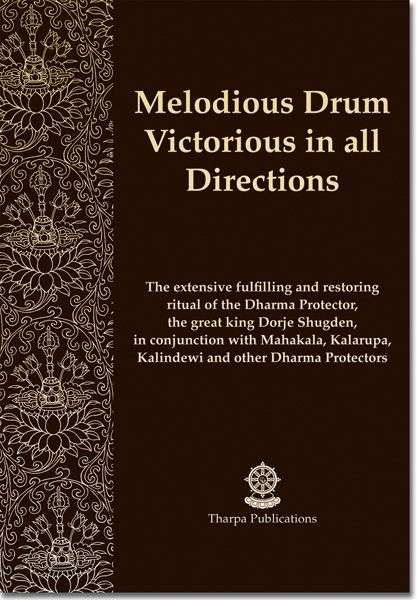 Melodious Drum ebooklet