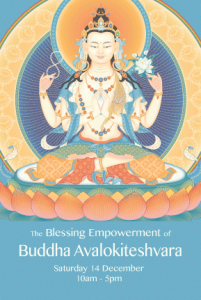 Avalokiteshvara empowerment image