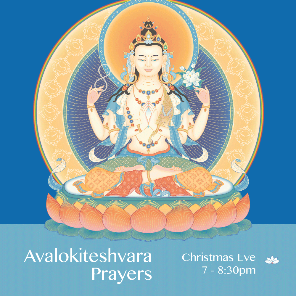 Avalokiteshvara Prayers text