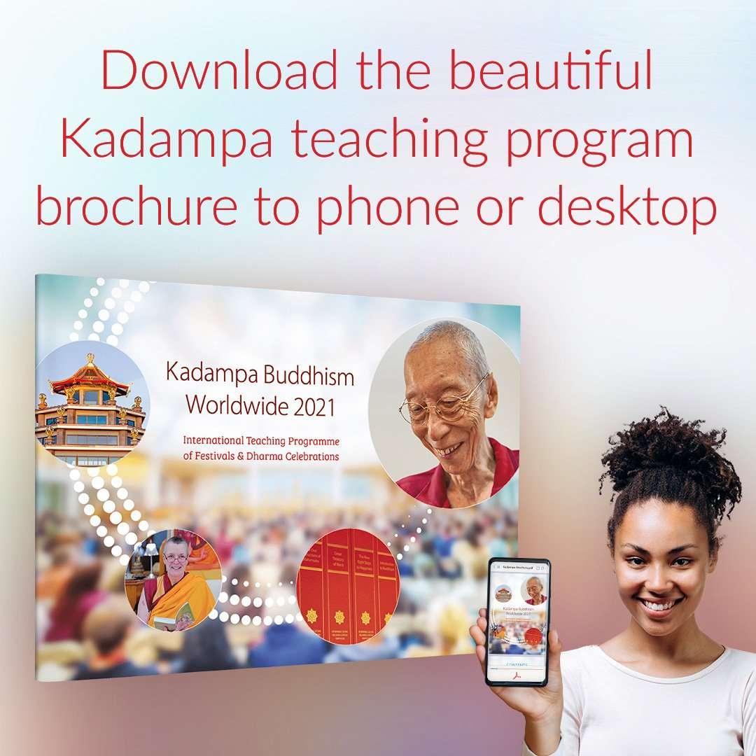 Download Kadampa Brochure 2021